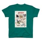 和もの雑貨 玉兎のこしをしの図【浮世絵・妖怪】 T-shirts