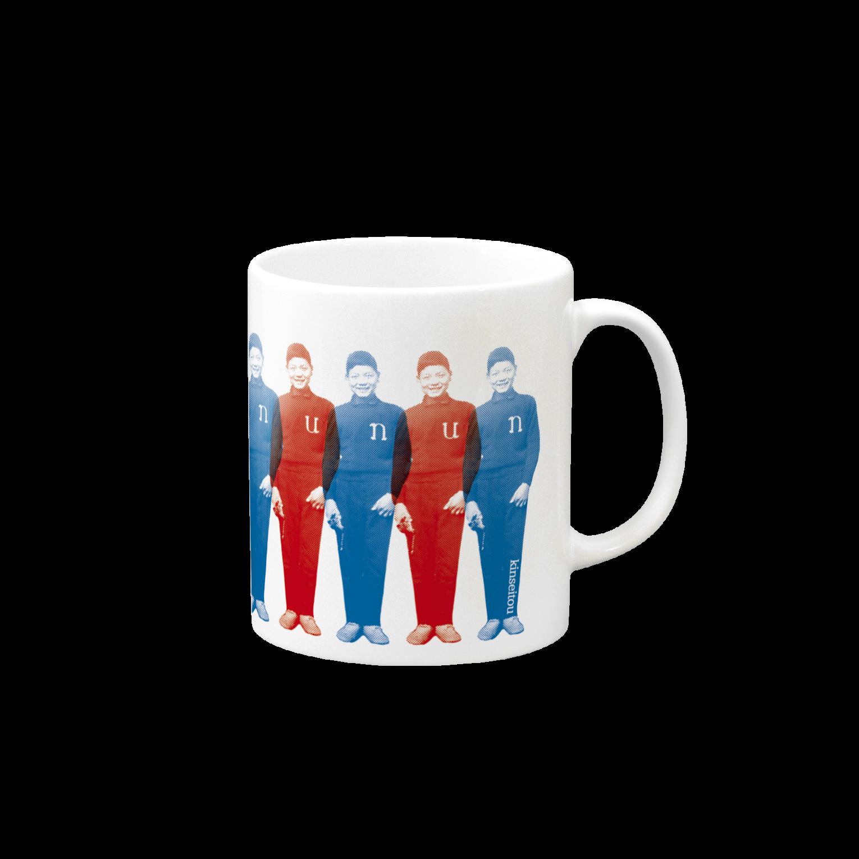 金星灯百貨店のUN兄弟 ずらり マグカップ