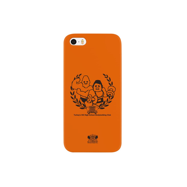 plusheadsのボディービル部 Smartphone cases