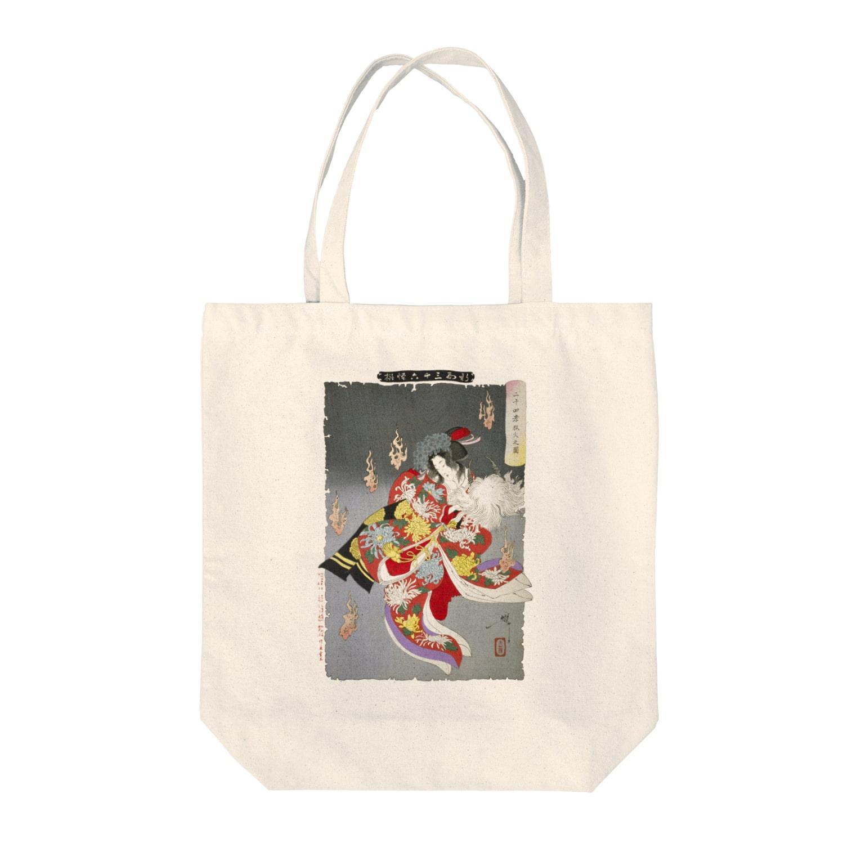 和もの雑貨 玉兎の新形三十六怪撰 二十四孝狐火之図【浮世絵・妖怪】 Tote bags