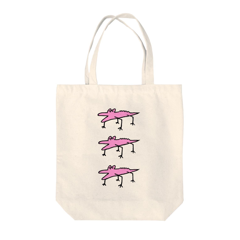 ふぁいのピンクわに3連 Tote bags
