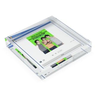 Taberareloo QuickPostForm Acrylic Block