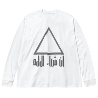 インシャアッラーワーヒド Big silhouette long sleeve T-shirts