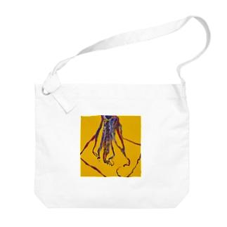GESO Big shoulder bags