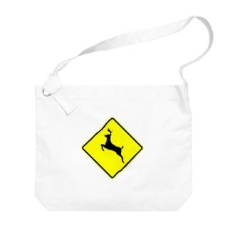 鹿飛び出し注意 Big shoulder bags