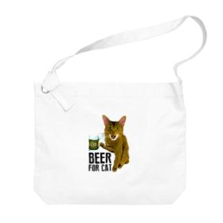 Nobigao ビール猫 Big shoulder bags