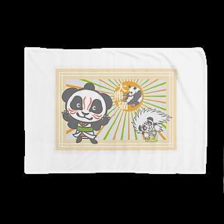 ザ・ワタナバッフルのパンダ+歌舞伎 Blankets
