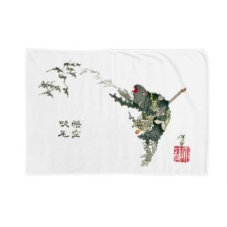 芳年略画 悟空吹毛【浮世絵・妖怪・西遊記】 Blankets
