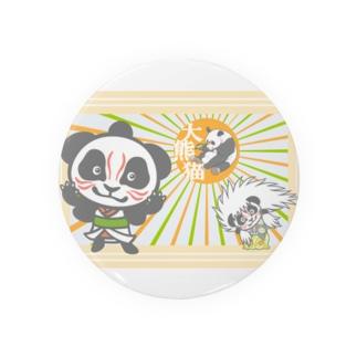パンダ+歌舞伎 Badges