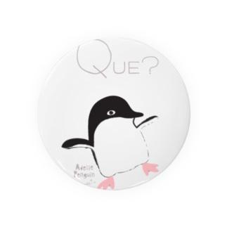 アデリーペンギンの目つき Badges