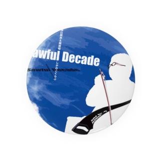 Sawful  Decade Badges