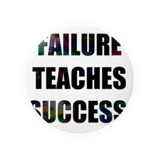 Failure teaches success. Badges