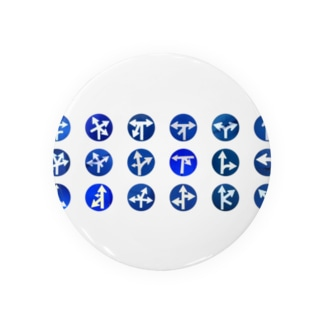 道路標識02 Badges