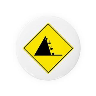 落石注意 Badges
