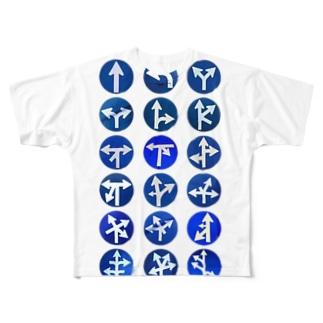 道路標識02 Full graphic T-shirts