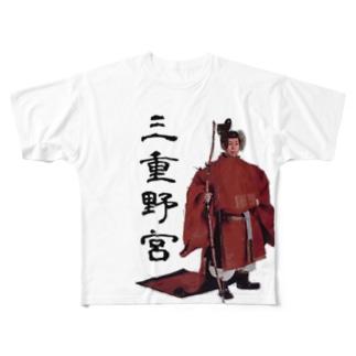 みかさねのみや Full graphic T-shirts