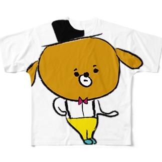 わんたのともだち フルグラフィックTシャツ