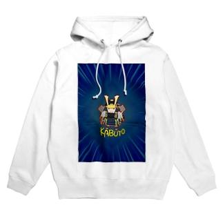 兜-KABUTO-世界征服 Hoodies