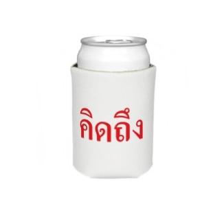 タイ語・恋しい 赤・横 Koozies