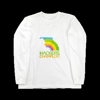 ハッカーズチャンプルーのハッカーズチャンプルーロゴ(正方形)ロングスリーブTシャツ