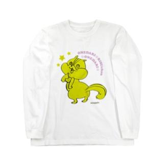 おねだりリスちゃん ロングスリーブTシャツ