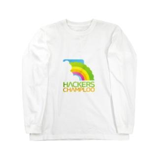 ハッカーズチャンプルーロゴ(正方形) Long sleeve T-shirts