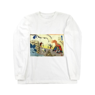 権中納言定家 Long sleeve T-shirts