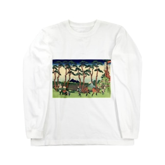東海道程ケ谷/葛飾北斎 Long sleeve T-shirts