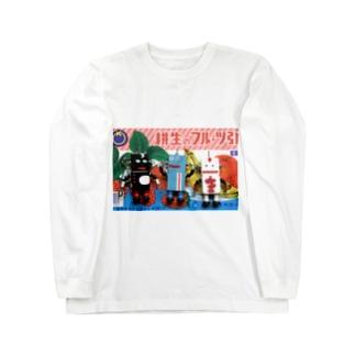 アキンドくん Long sleeve T-shirts