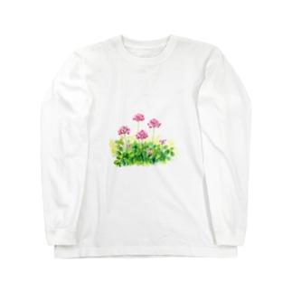 レンゲ草 Long sleeve T-shirts