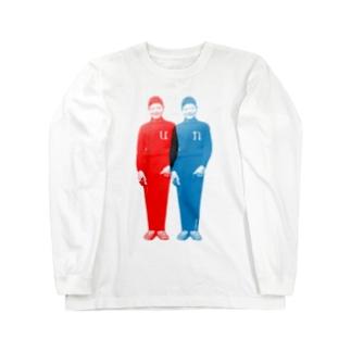 UN兄弟 Long sleeve T-shirts