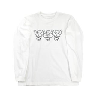 マッチョマッ色白タイプ Long sleeve T-shirts