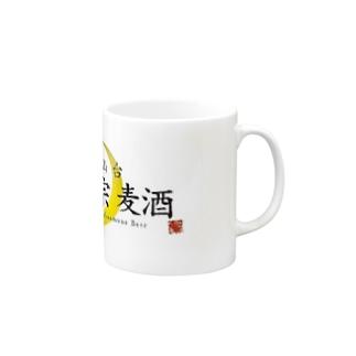 伊達政宗麦酒グッズ(白) Mugs