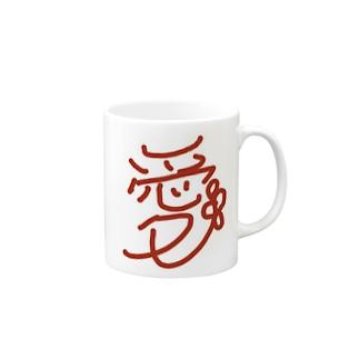 愛 Mugs