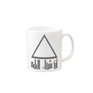 インシャアッラーワーヒド マグカップ