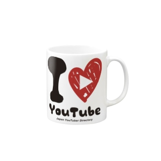I Love YouTube Mugs