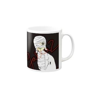 galla2(大) Mugs