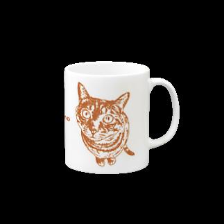 宮本はるのご飯まだ?(cappuccino赤ver.) マグカップ