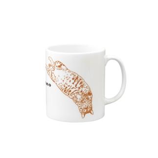 触ってもいいよ(frappuccino赤ver.) マグカップ
