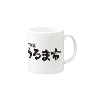 地名の沖縄県 うるま市 Mugs