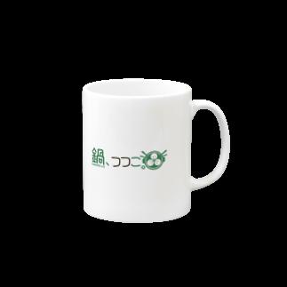 鍋、つつこ。の鍋、つつこ。 Mugs