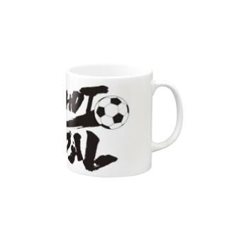 マグカップ - One Shot One Goal - 毛筆手書きの「One Shot One Goal」に、サッカーボールイラストをそえて