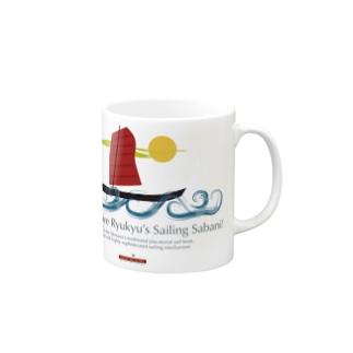 琉球伝統帆掛鱶舟帆漕馬鹿 Mugs