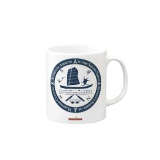 琉球伝統帆掛鱶舟帆漕馬鹿:紋章2 Mugs