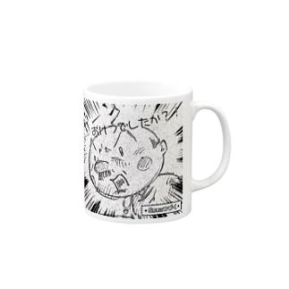 リトルおやぢ(5月号につづく) Mugs