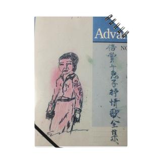 granpa's Japanese idol Notes