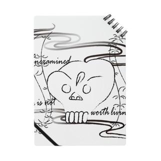 CG-KONDO-DOKURO Notes