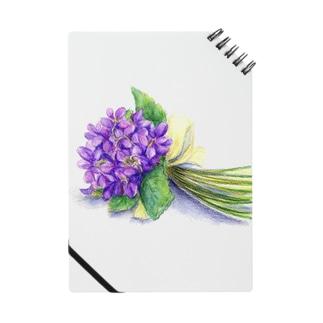 スミレの花束 ノート