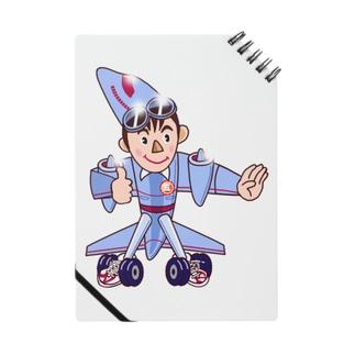 安和翔吾郎 異能兄弟シリーズ05 Notes