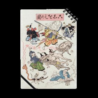 和もの雑貨 玉兎のこしをしの図【浮世絵・妖怪】 Notes